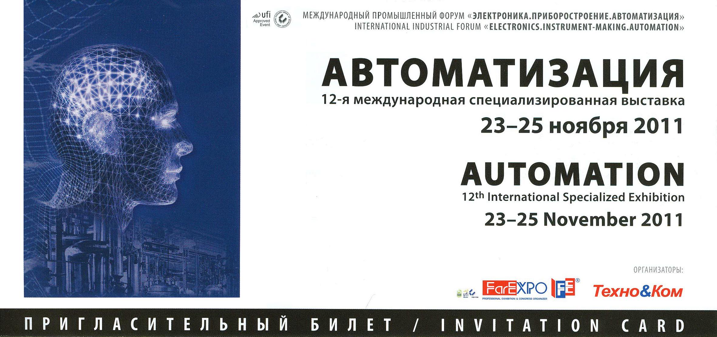 Художники гифка, приглашение на выставки открытки