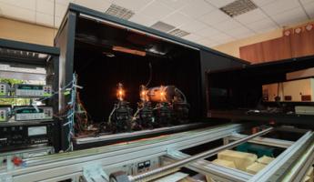 Государственный первичный эталон единиц радиометрических и спектрорадиометрических величин в диапазоне длин волн от 0,2 до 25,0 мкм (ГЭТ 86-2017)